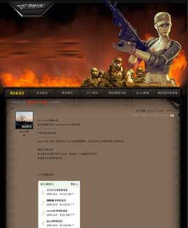 游戏-qq穿越火线留言板模板图片