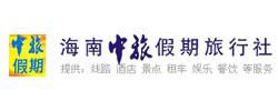 中国旅行社海南旅游网