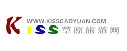 kiss草原旅游网站