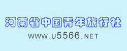 河南省中国青年旅行社文化路营业部