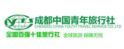 成都中国青年旅行社开心旅游网