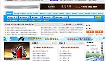 中国大宗资产交易网(门户网站设计制作)