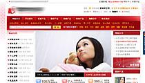 爱尚学生网化妆品购物网站制作