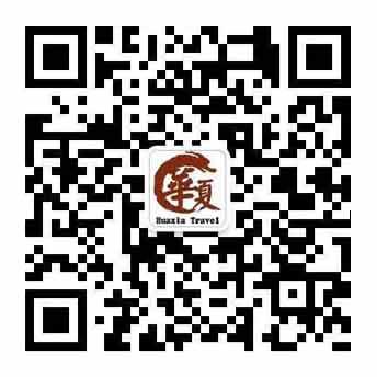 连云港华夏国际旅行社有限公司