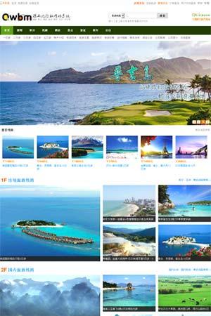 19寸宽屏旅行社网站模板8